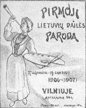 The placard of the First Exhibition of Lithuanian Art (by A.Zmuidzinavicius)